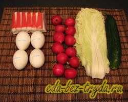 как приготовить Салат с крабовыми палочками и овощами