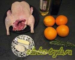 как приготовить Утка с апельсинами