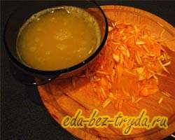 Утка с апельсинами 9 шаг