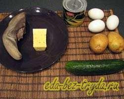 как приготовить Салат из говяжьего языка