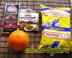 как приготовить Горячий шоколад с апельсином