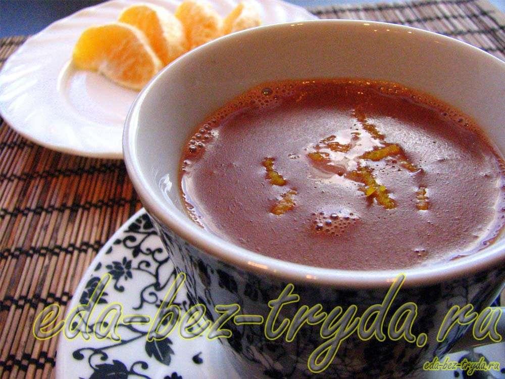 Горячий шоколад с апельсином рецепт с фото