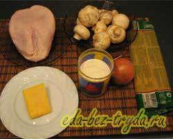 как приготовить Макароны с курицей и грибами