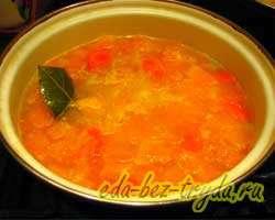 Тыквенный суп-пюре 5 шаг