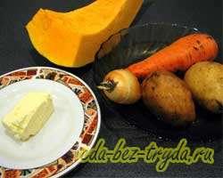 как приготовить Тыквенный суп пюре