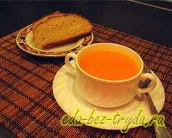 Тыквенный суп-пюре 6 шаг