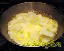 Тыквенный суп-пюре 4 шаг