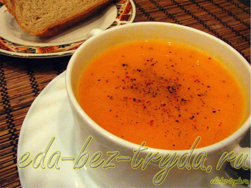 Тыквенный суп пюре рецепт с фото
