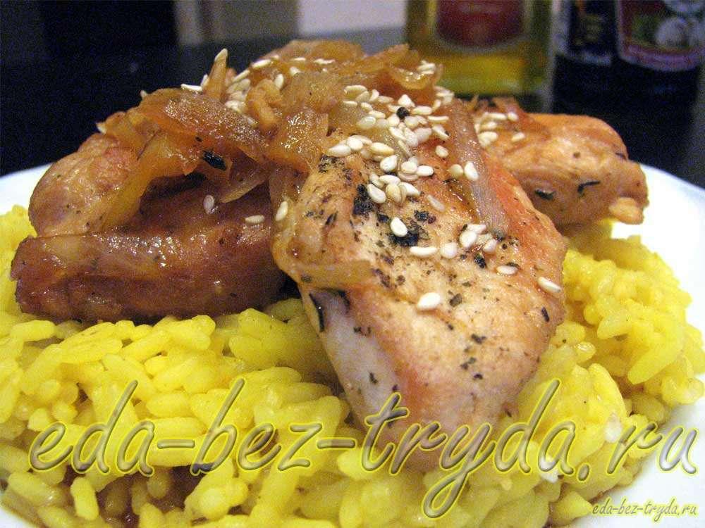 Курица по-восточному рецепт с фото