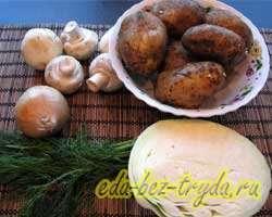 как приготовить Тушеная картошка с капустой и грибами