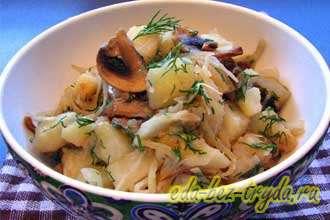 Тушеная картошка с капустой и грибами