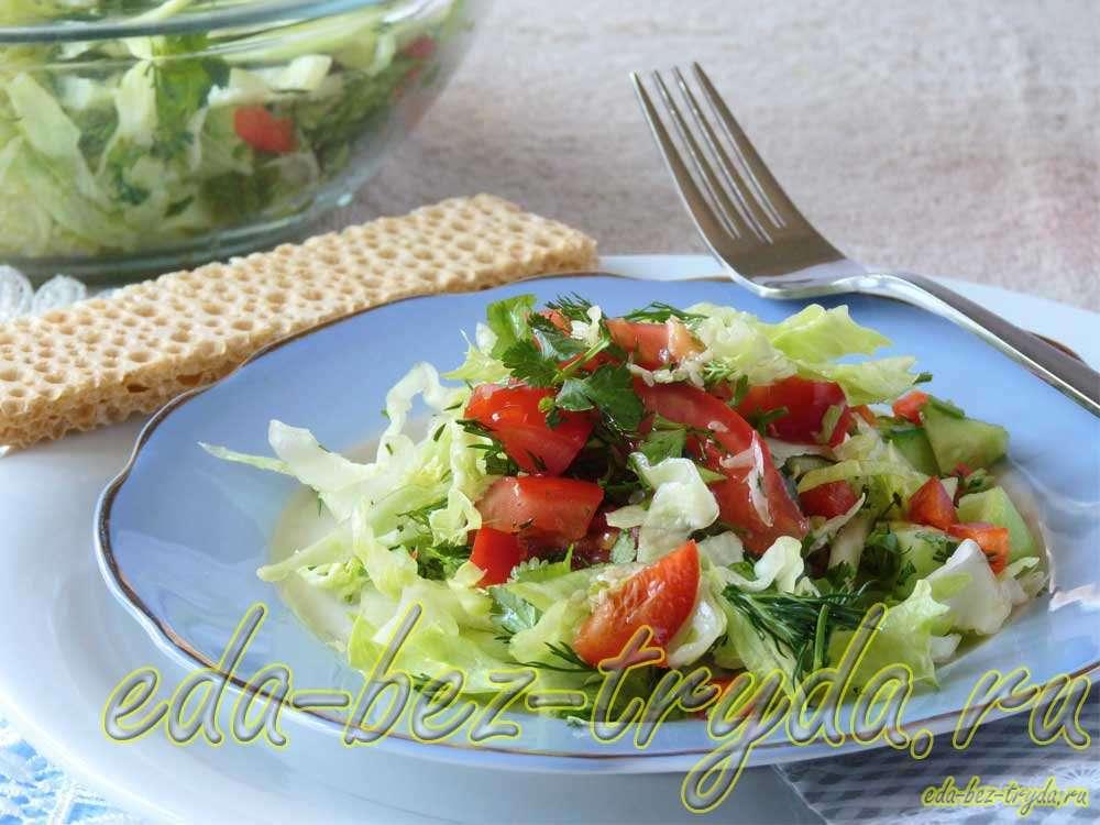 Весенний салат рецепт с фото