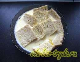 Шарлотка из белого хлеба 11 шаг