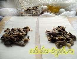 Слойки с курицей и грибами 6 шаг
