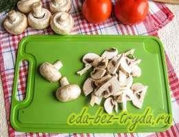 Киш с грибами и помидорами 4 шаг