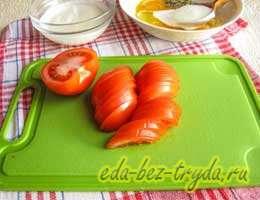 Киш с грибами и помидорами 9 шаг