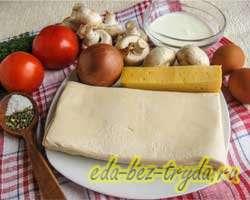 как приготовить Киш с грибами и помидорами
