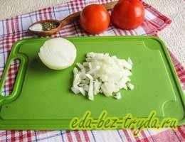 Киш с грибами и помидорами 5 шаг