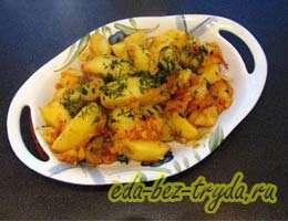 Картошка по индийски 8 шаг