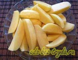 Картошка по индийски 1 шаг