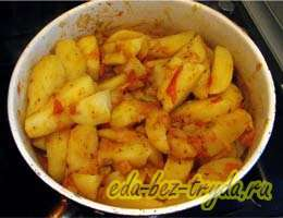Картошка по индийски 7 шаг