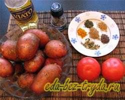 как приготовить Картошка по индийски