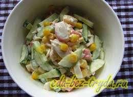 Салат с крабовыми палочками и огурцом 7 шаг