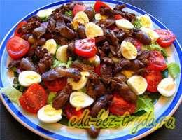 Салат с куриными сердечками 11 шаг
