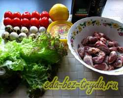 как приготовить Салат с куриными сердечками