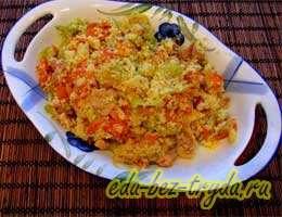 Кус-кус с мясом и овощами 9 шаг