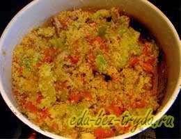 Кус-кус с мясом и овощами 8 шаг