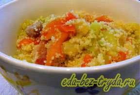 Кус кус с мясом и овощами