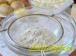 Сырник из домашнего творога 2 шаг