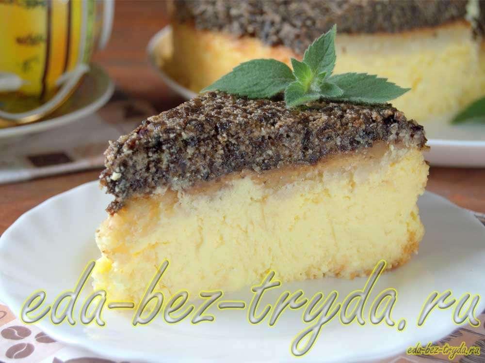 Сырник из домашнего творога рецепт с фото