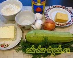 как приготовить Киш с кабачком