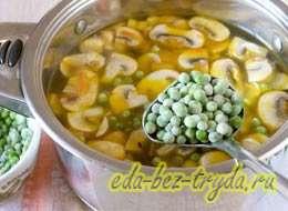Суп с куриной печенью 5 шаг