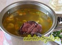 Суп с куриной печенью 6 шаг