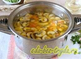 Суп с куриной печенью 4 шаг