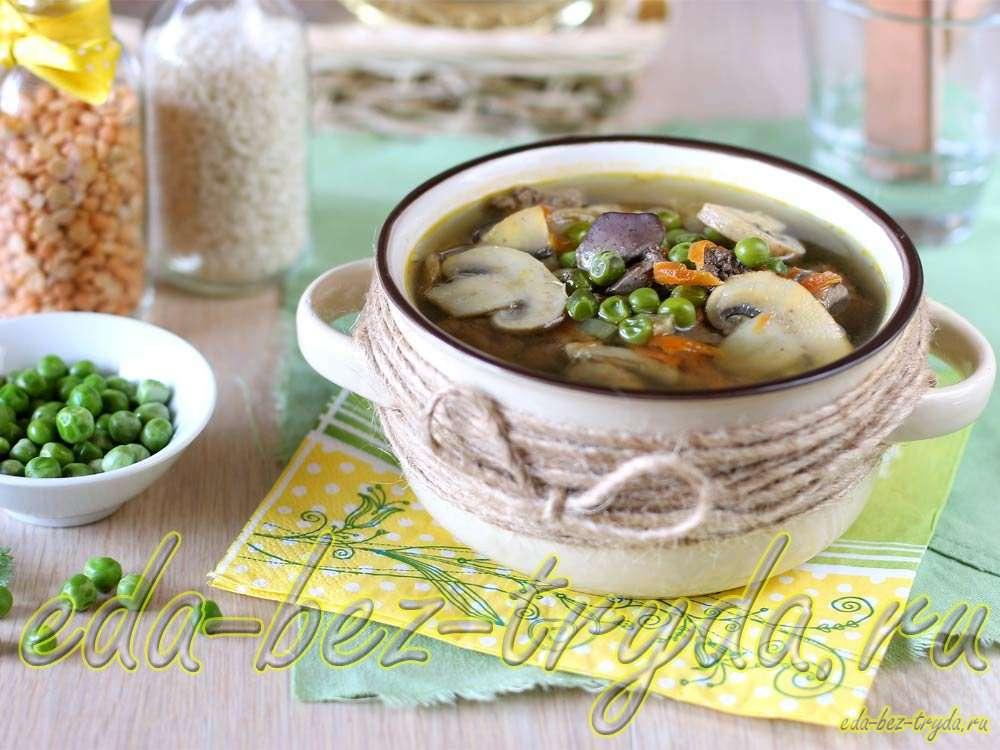 Суп с куриной печенью рецепт с фото