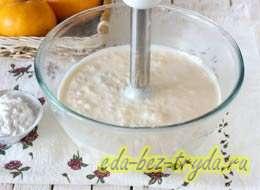 Мандариновый пирог 5 шаг