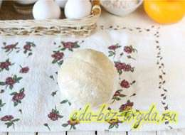 Мандариновый пирог 3 шаг