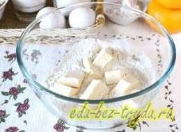 Мандариновый пирог 1 шаг