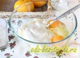 Мандариновый пирог 4 шаг