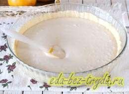 Мандариновый пирог 7 шаг