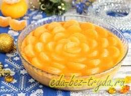 Мандариновый пирог 12 шаг