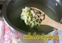 Куриный суп с плавленным сыром 5 шаг