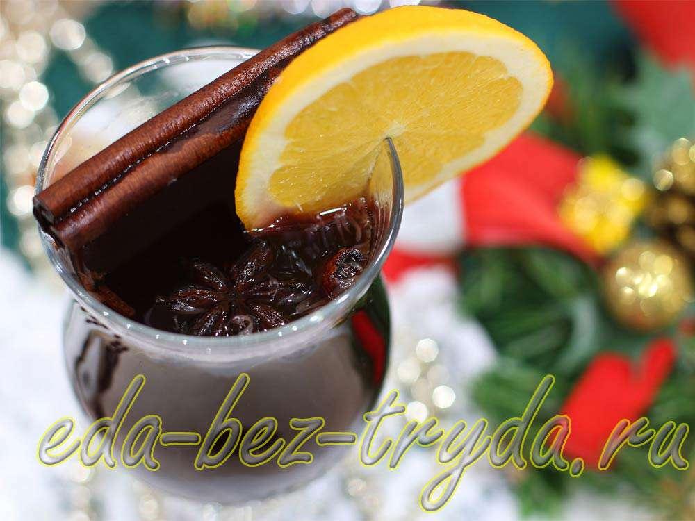 Кофейный глинтвейн рецепт с фото