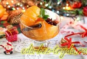 Пряные мандарины