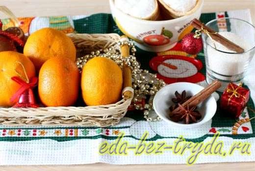 как приготовить Пряные мандарины