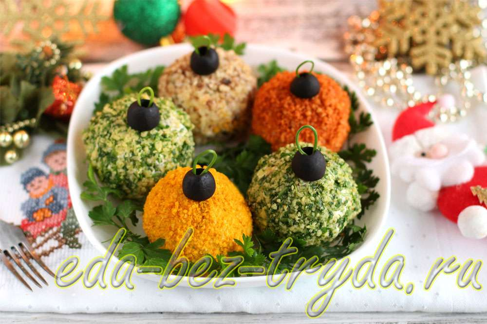 Салат новогодние игрушки рецепт с фото